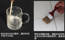 金刚晶防水透明胶